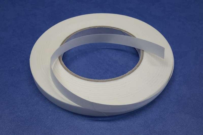 Лента клеевая, белая, кромка, ширина 10 мм