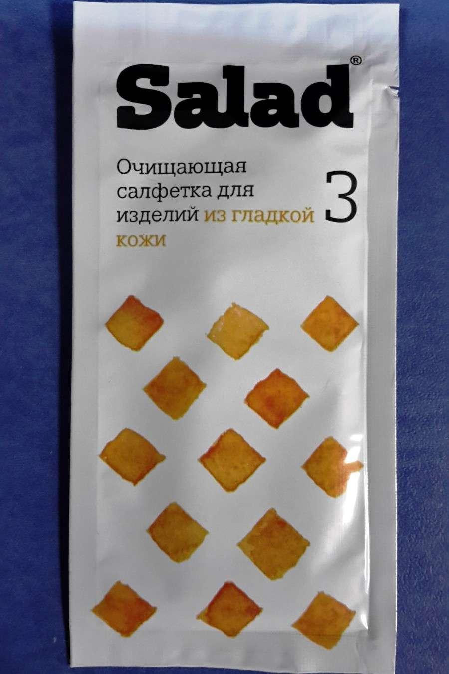 Очищающая салфетка для изделий из гладкой кожи