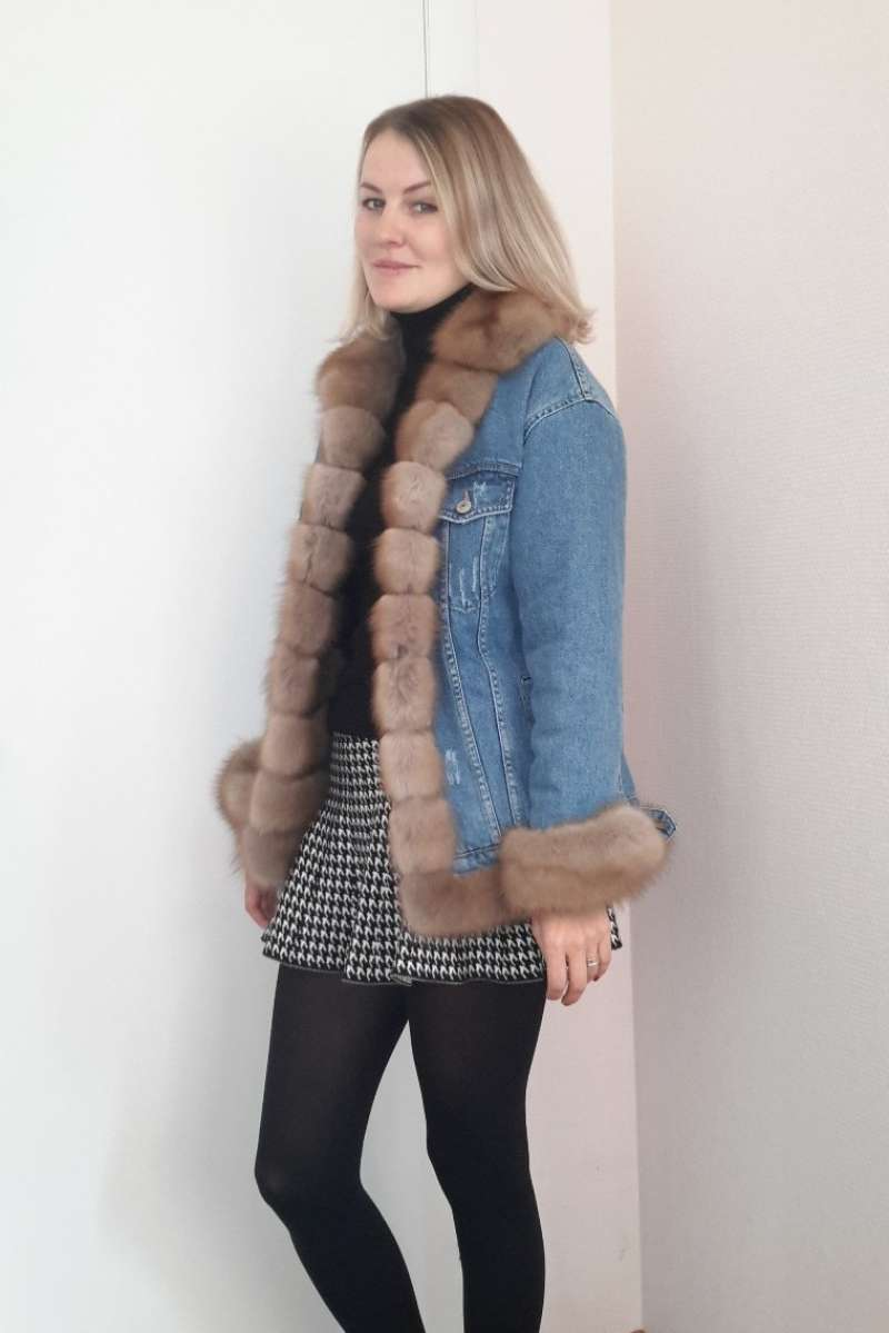 Куртка с меховой отделкой