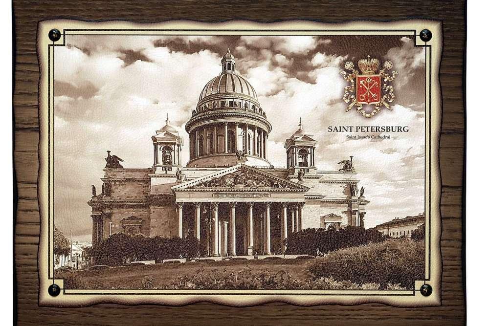 №12 Плакетка Санкт-Петербург, Исаакиевский Собор