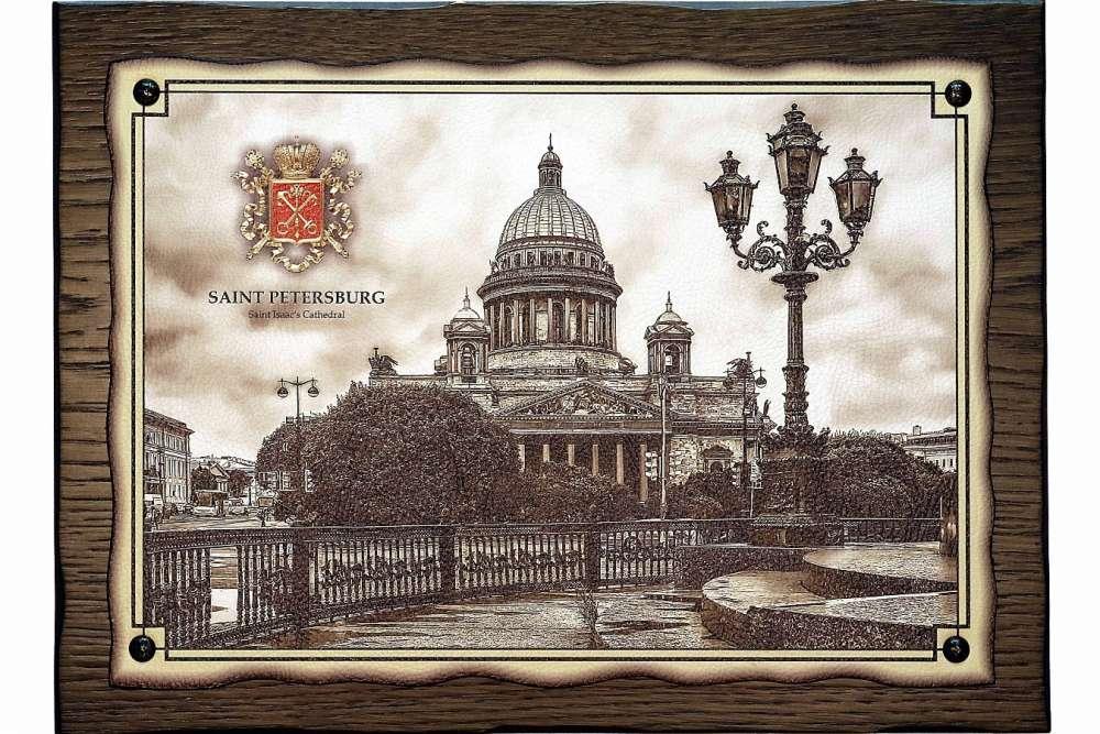 №14 Плакетка Санкт-Петербург, Исаакиевский Собор