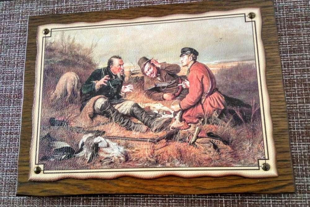 №21 Плакетка Охотники на привале